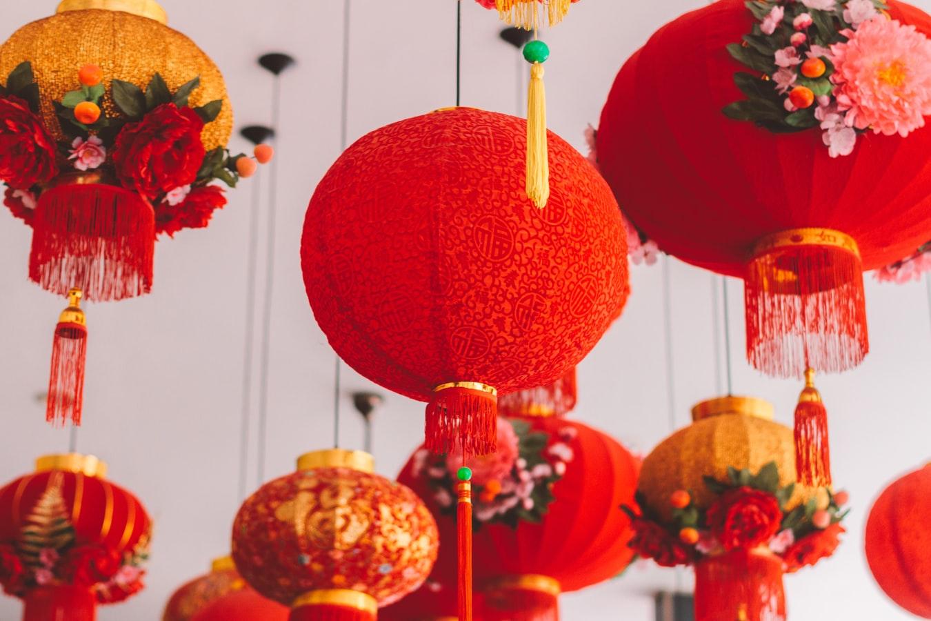 Fredagsläsning & Gott kinesiskt nyår!
